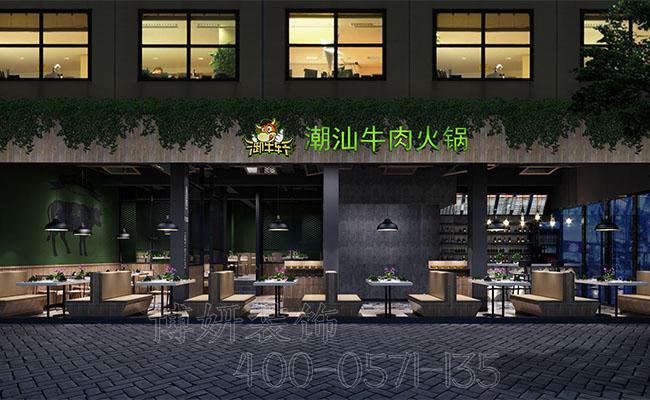 杭州潮汕牛肉火锅店排列三走势设计_案例效果图