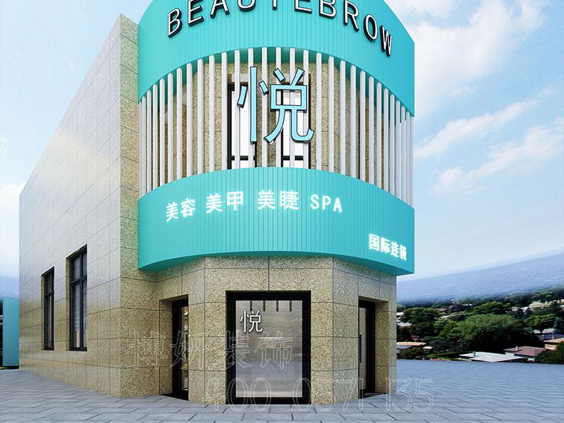 杭州美容美甲店排列三走势设计 - 排列三走势效果图
