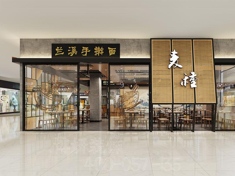 杭州手擀面馆遵循设计案例效果图