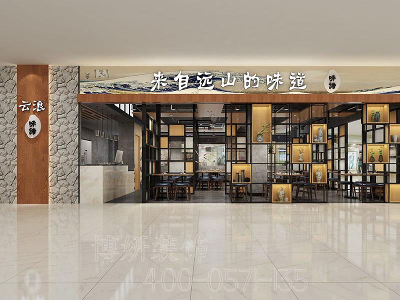 杭州面馆装修设计案例效果图