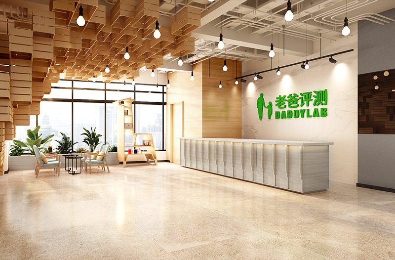 杭州办公室排列三走势案例,办公室排列三走势,杭州办公室排列三走势