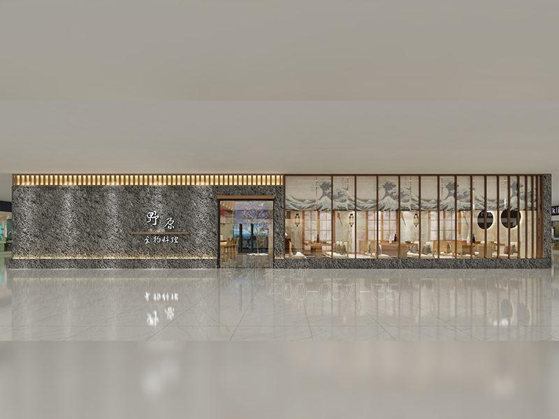 下沙日式餐厅装修设计案例效果图