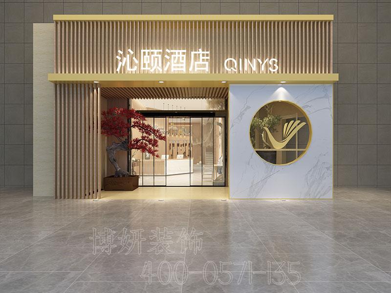 杭州地中海风格酒店装修设计案例-效果图