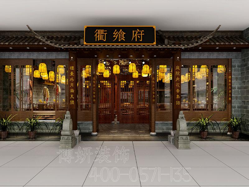 杭州特色中式餐厅装修设计-案例效果图
