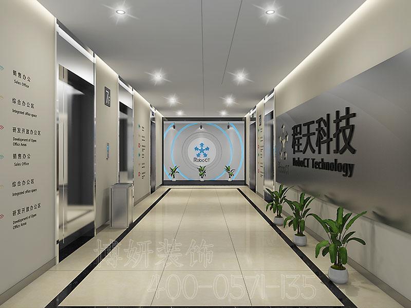 杭州科技简约风格办公室装修设计-案例效果图