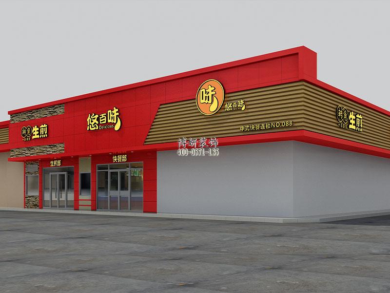 杭州快餐店装修设计-案例效果图