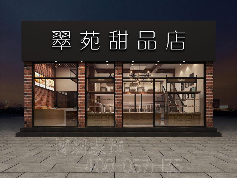杭州翠苑甜品店装修设计-案例效果图