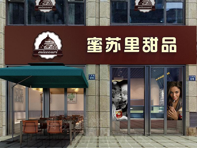 杭州甜品店装修设计-案例效果图