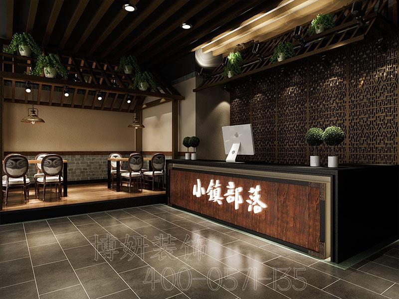 杭州部落餐厅装修设计-案例效果图