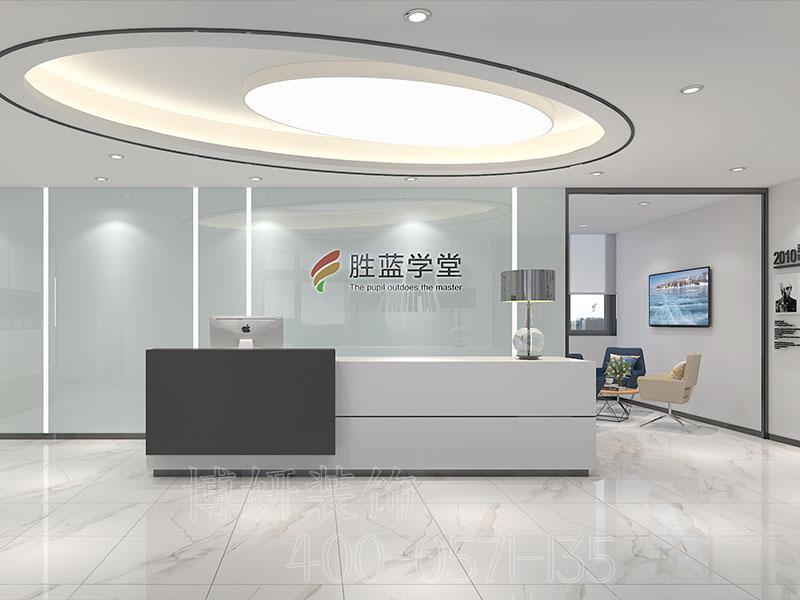 杭州新媒体办公室装修风格,办公室装修,杭州办公室装修