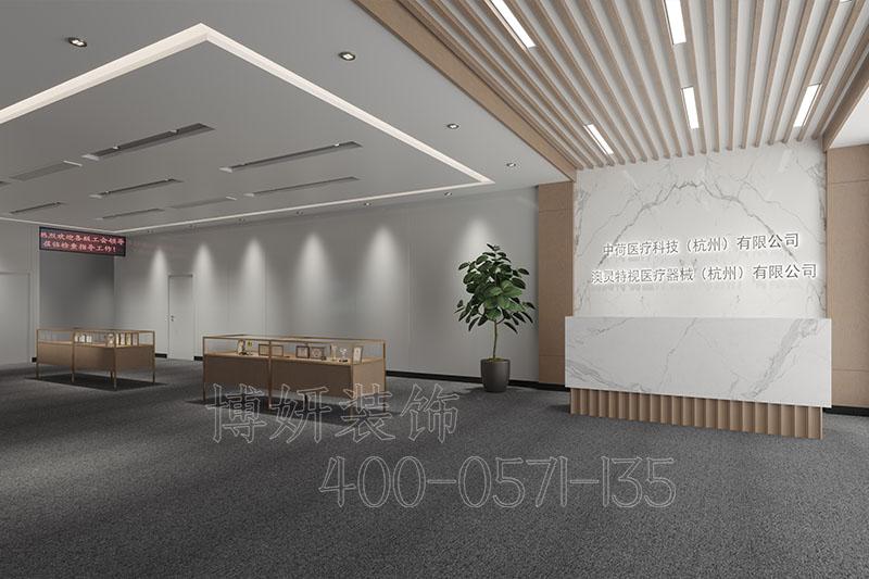 杭州特视办公展厅装修 - 装修效果图