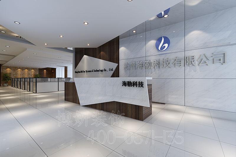 杭州城南办公室装修设计-案例效果图