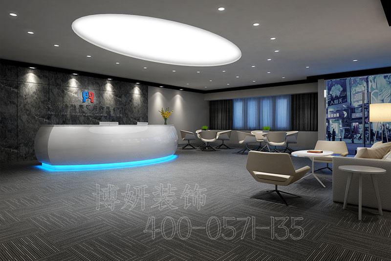 杭州金融公司办公室装修-案例效果图