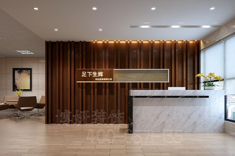 古典办公室装修案例设计效果图,办公室装修,杭州办公室装修