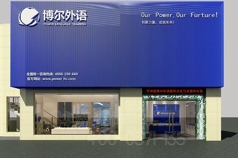 杭州早教办公室装修案例,早教办公室装修图片,杭州办公室装修
