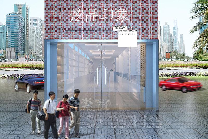 杭州精品饰品店装修设计-案例效果图