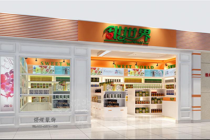 杭州进口食品店装修设计-案例效果图