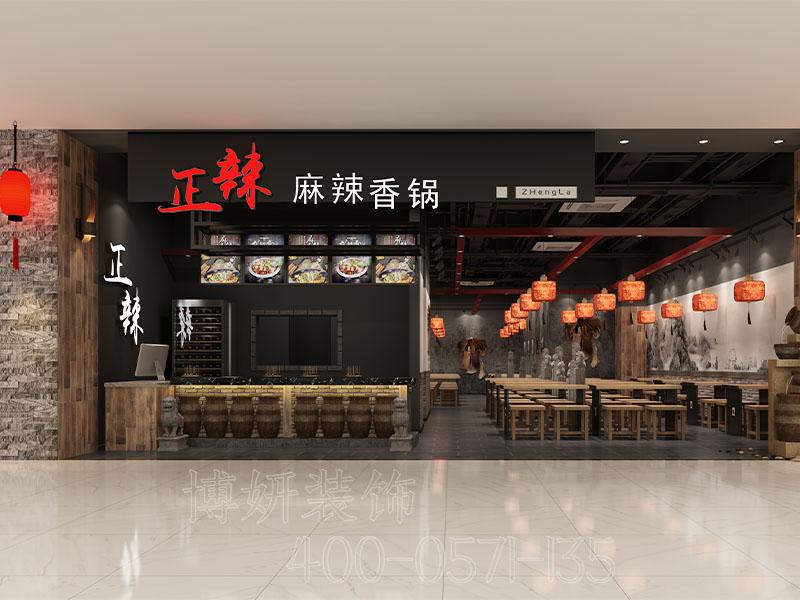 杭州小餐饮店排列三走势要求-专业餐饮店设计品牌公司