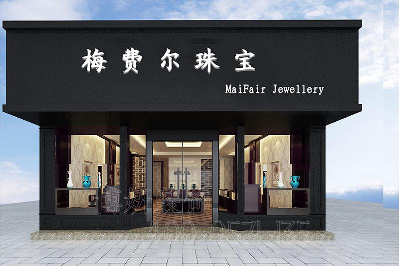 杭州时尚珠宝店装修设计-案例效果图