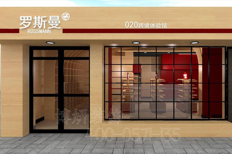 体验店装修设计,体验店实景案例效果图片,体验店装修