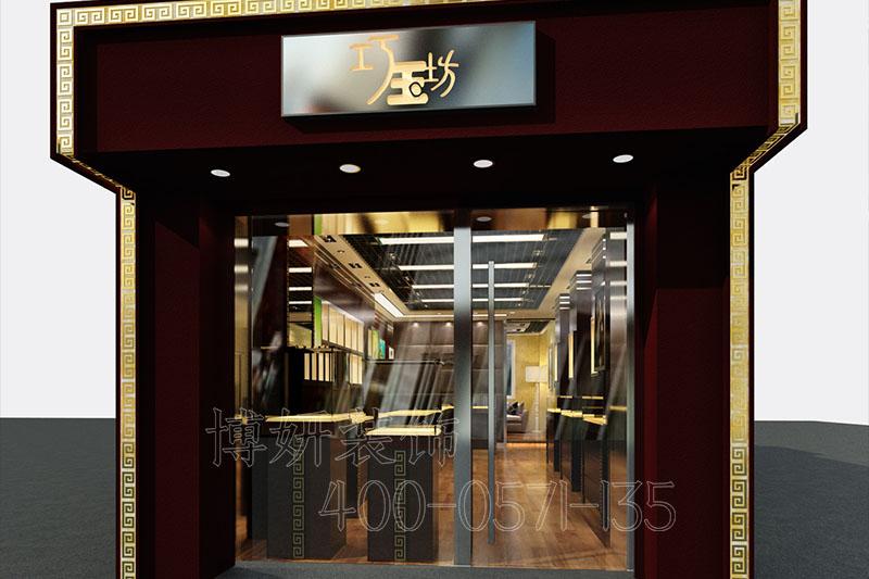 杭州专业珠宝店装修设计-案例效果图