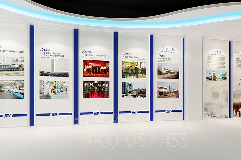 临平集团展厅装修案例-集团展厅案例效果图片