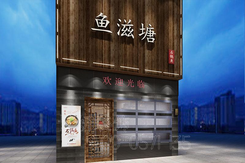 湖州好吃的石锅鱼餐厅装修设计-案例效果图