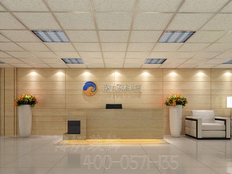 山东科技公司办公室装修-办公室装饰装潢公司效果图