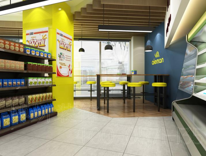 杭州上城区休闲食品店排列三走势设计,好吃的食品店排列三走势风格大全