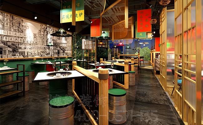 杭州火锅店装修装饰,火锅店怎么装饰好看,火锅店装修