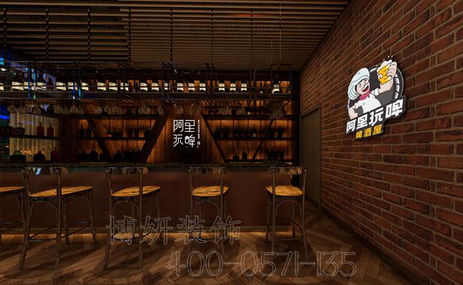 杭州啤酒吧排列三走势-杭州啤酒红酒吧怎么排列三走势才有风格?