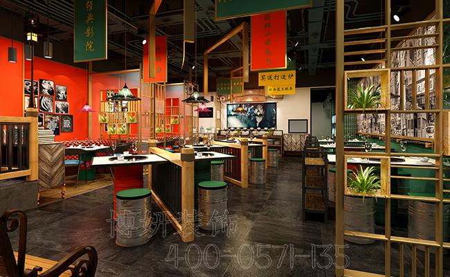 杭州火锅店装修设计,特色火锅店装修装饰,火锅店装修