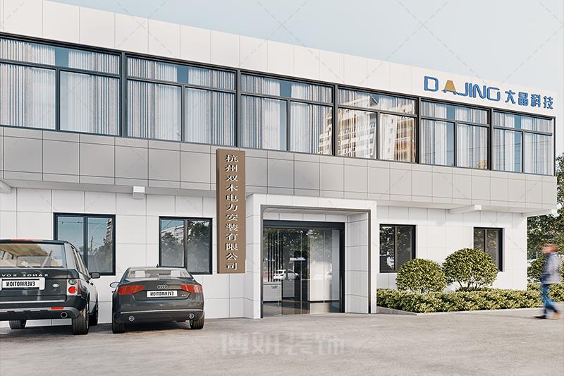 临平电力办公室装修设计-专业办公空间设计效果