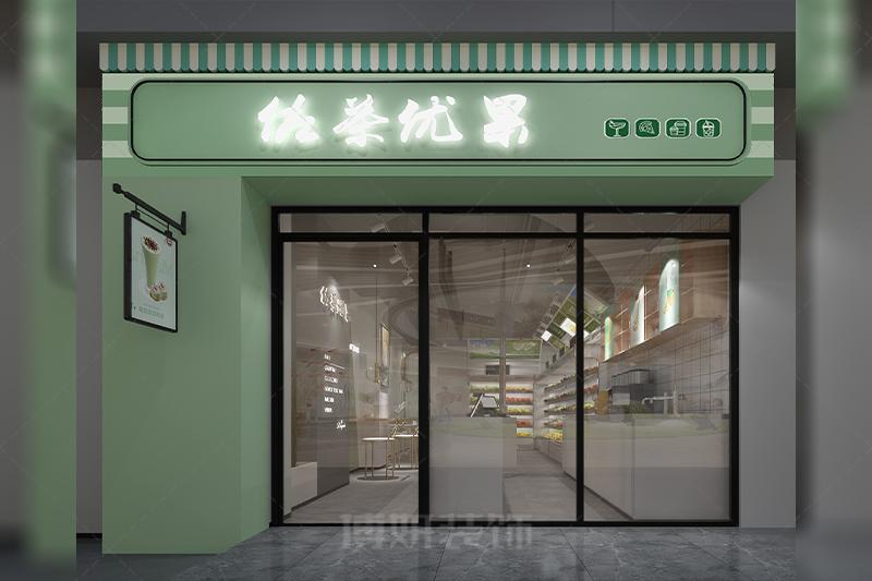 临平果饮店装修-专业店铺设计效果案例