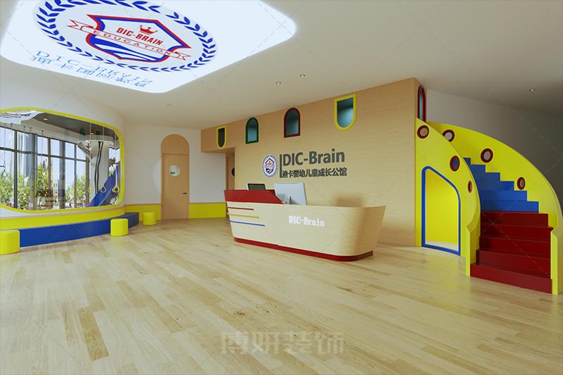临平迪卡教育装修设计-专业儿童教育空间打造案例
