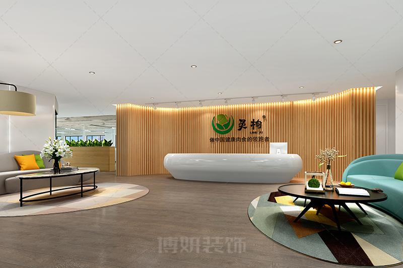 临平集团办公室装修设计-专业办公空间设计效果