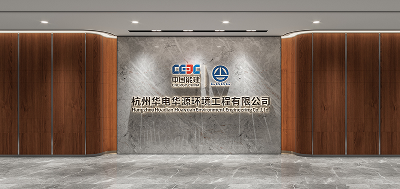 临平中式风格办公室装修设计-专业办公空间装修公司